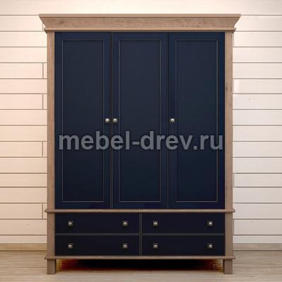 Шкаф трехстворчатый Jules Verne (Жюль Верн) YB