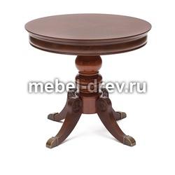 Журнальный столик Borgia (Борджиа)
